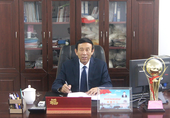 董事会成员 副总经理 黄金荣