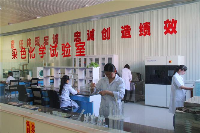 染色化学试验室