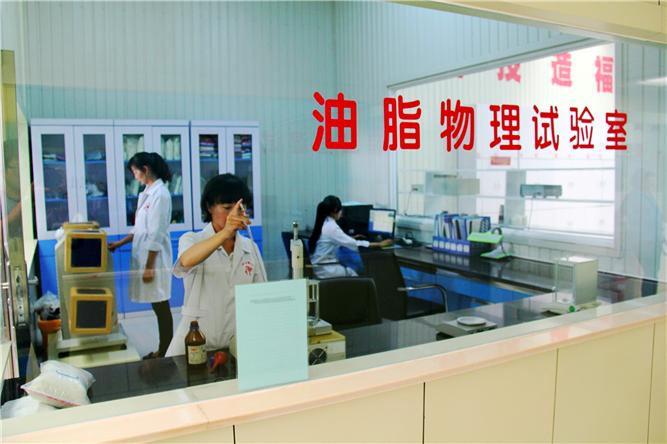 油脂物理检测室