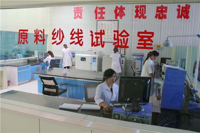 原料纱线检测室